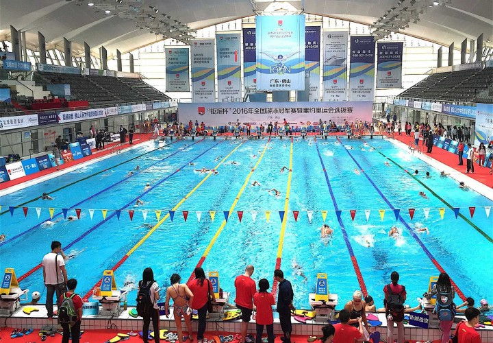 Race Video Wang Lizhuo Warned for Doping Posts Chinese Record in 100 Breast