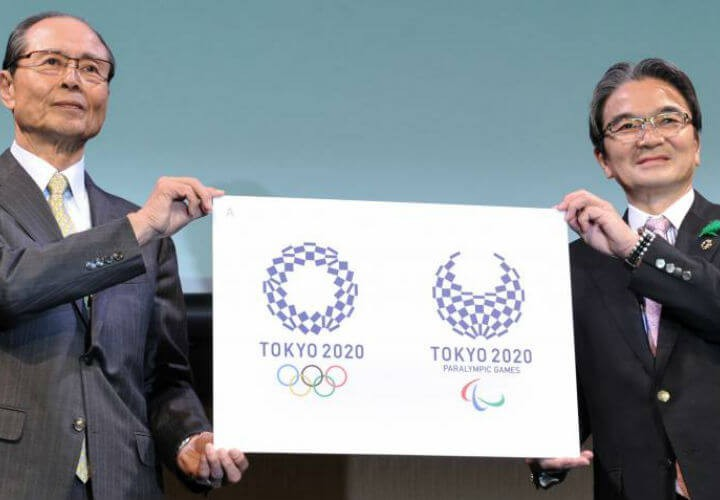 Plans for Tokyo Olympic Aquatics Center in Flux