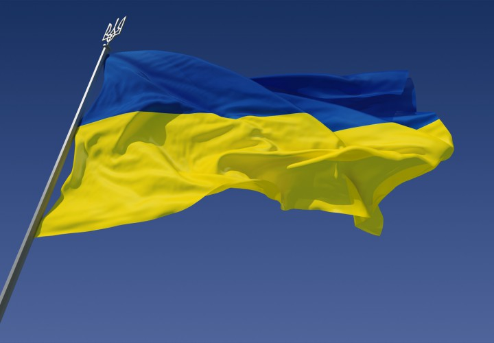 Ukraine Announces 13 Swimmer Team For 2016 European Championships