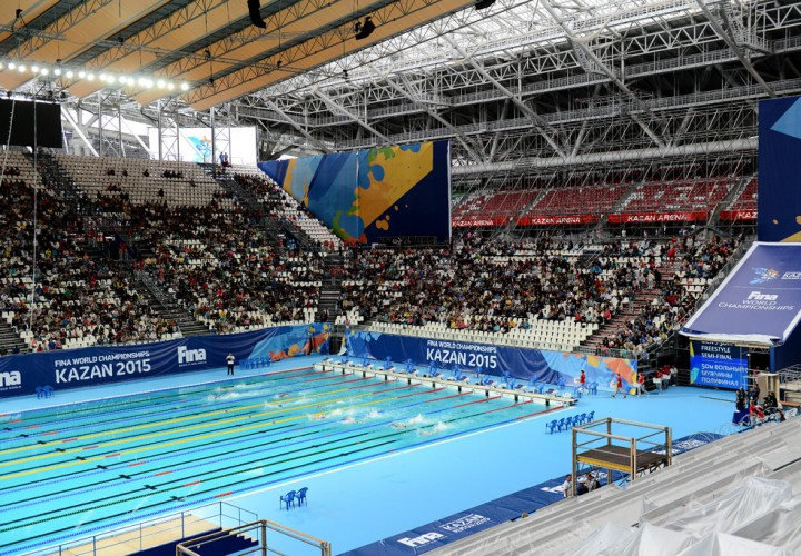 FINA Bureau Meets to Discuss Good Governance Doping